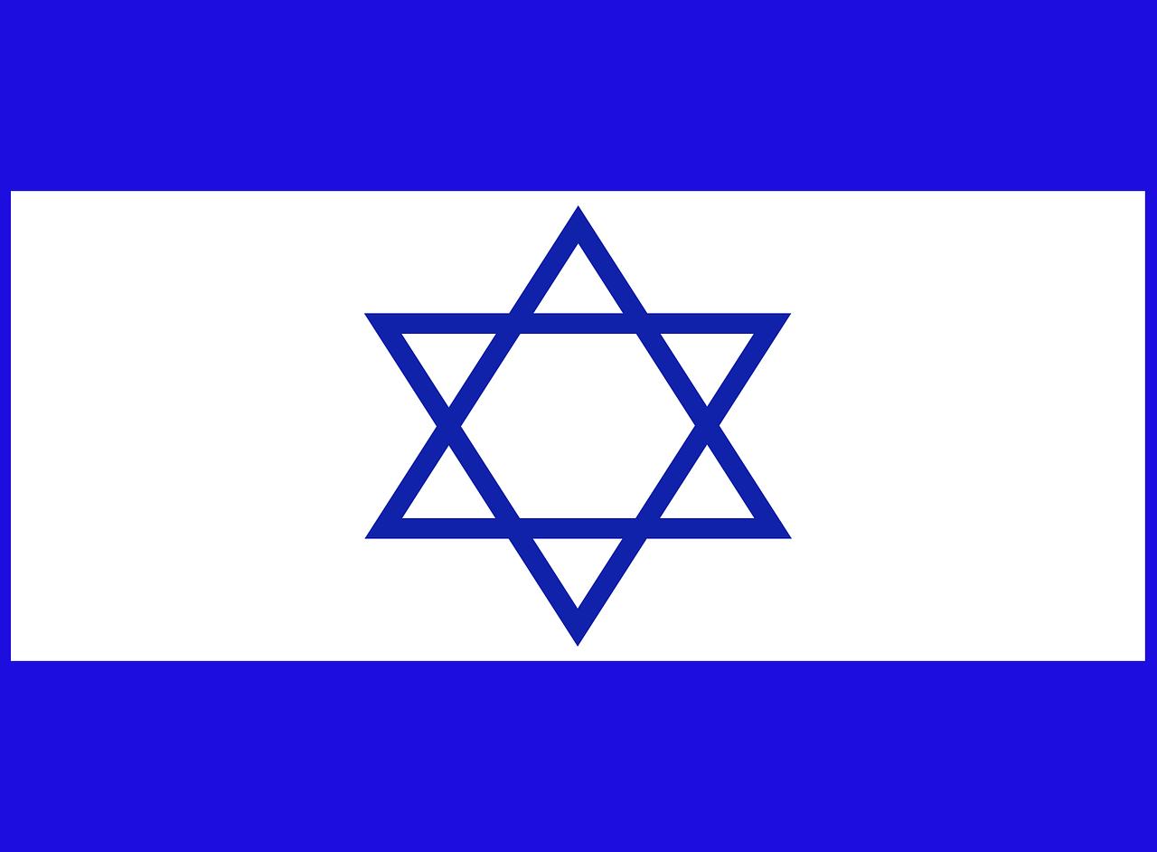 israel-flag-3345465_1280